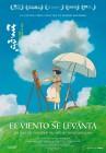 dvd_el_viento_se_levanta