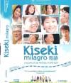 dvd_kiseki