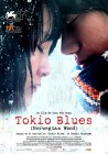 dvd_tokio_blues