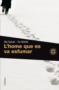 ll_home_wahloo
